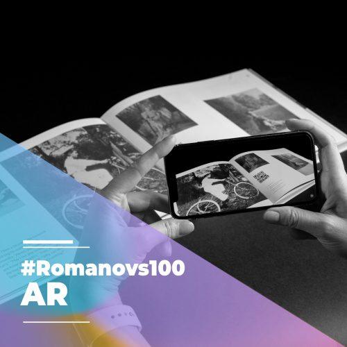 17. Romanovs