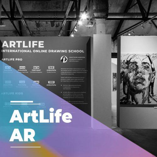 5. ArtLife
