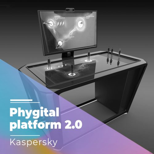 26. Phygittal Platform2.0